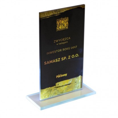 Nagrody Kurier Poranny 1