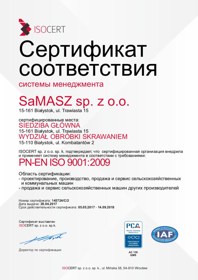 Certyfikat Ru