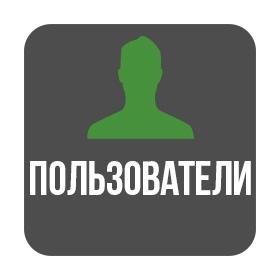 Użytkownicy-maszyn.jpg#asset:71284:url