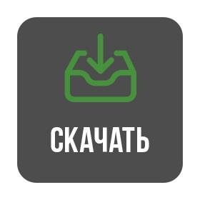 DO-POBRANIA-ru.jpg#asset:69874