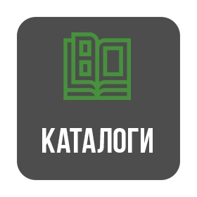 KATALOGI-ru.jpg#asset:69872